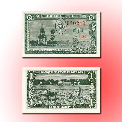 Laos-1-Kip-banknote-of-1957