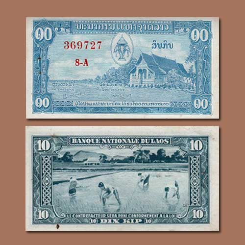 Laos-10-Kip-banknote-of-1957