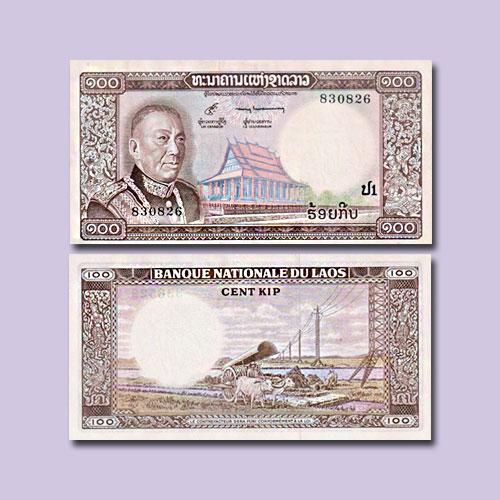 Laos-100-Kip-banknote-of-1974
