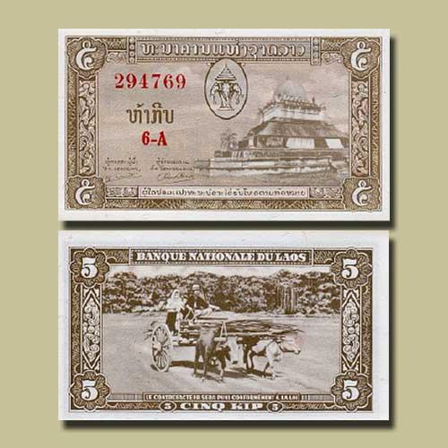Laos-5-Kip-banknote-of-1957