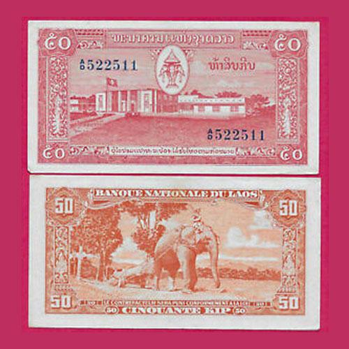 Laos-50-Kip-banknote-of-1957