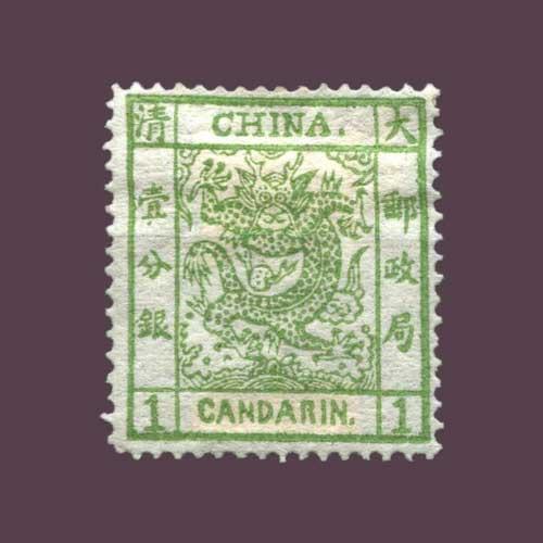 Large-Dragon-stamp-of-China