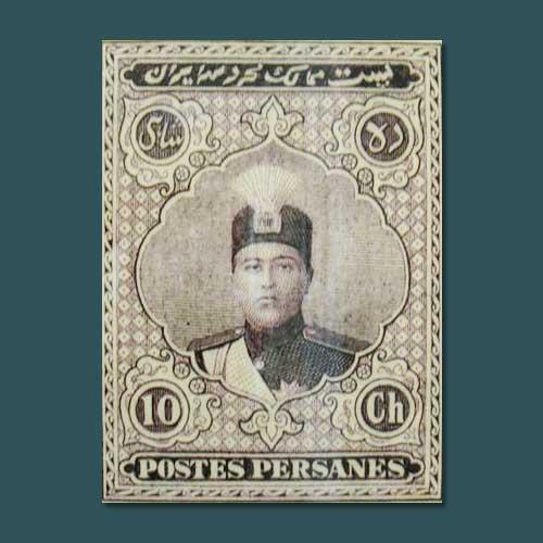Last-ruler-of-the-Qajar-Dynasty