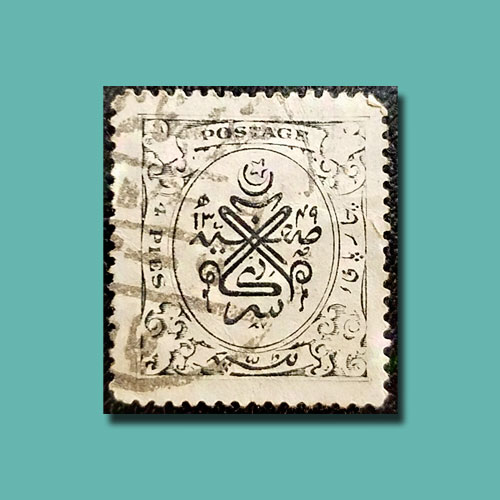 Last-Definitive-Stamp-of-Nizam