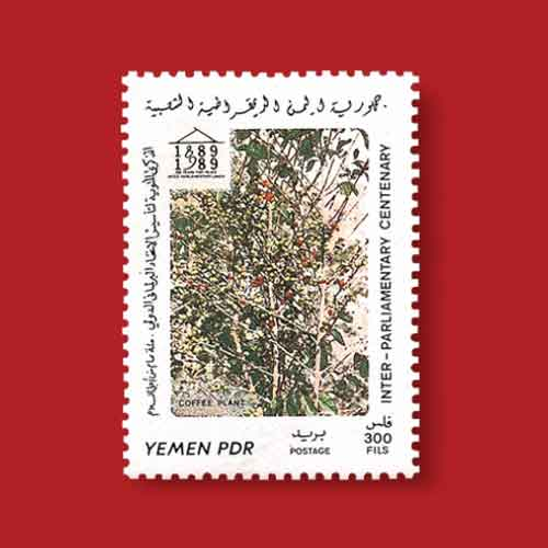 Last-Stamp-of-the-People's-Democratic-Republic-of-Yemen