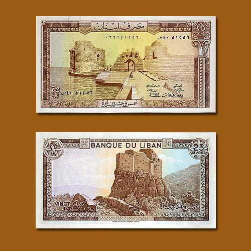 Lebanon-25-Livres-1983