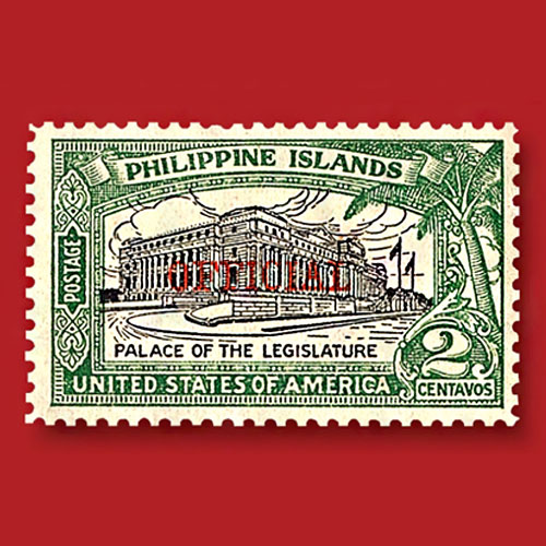 Legislative-Palace-Official-Stamps-of-Philippines