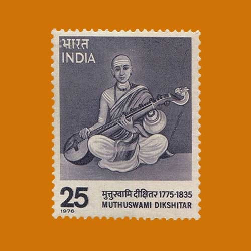 Let's-remembering-Sri-Muthuswami-Dikshitar