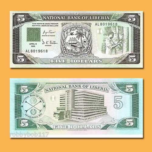 Liberia-5-Dollars-1991