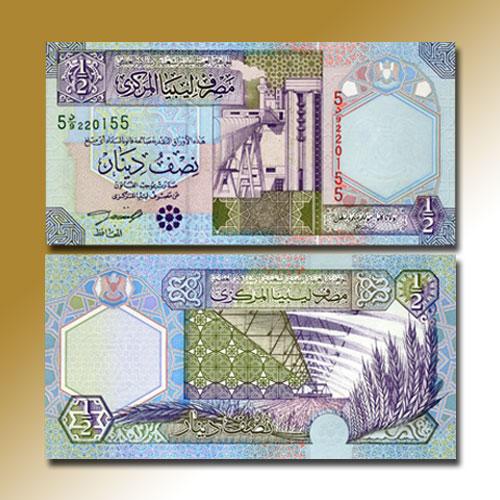 Libya-1/2-Dinar-banknote-of-2002