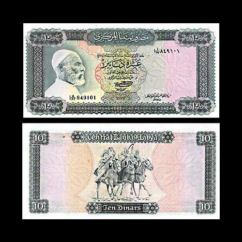 Libya-10-Dinars-banknote-of-1972