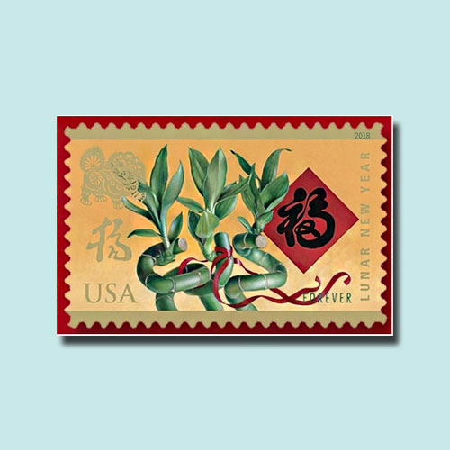 Lucky-Bamboo-Stamp-of-the-USPS