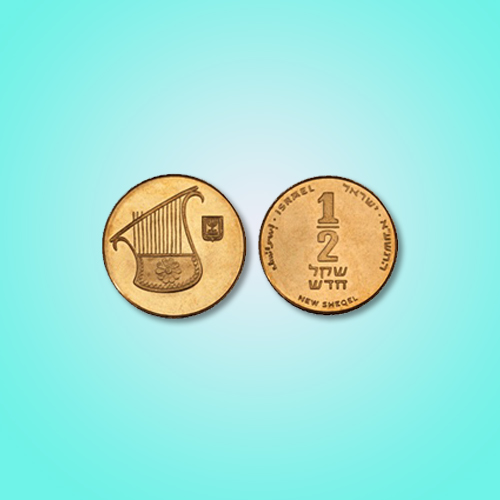 Lyre-String-Instrument-on-Israel-Shekel-Coin