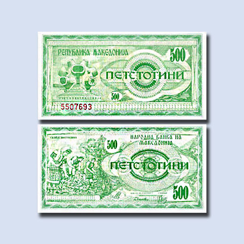 Macedonia-500-Denar-banknote-of-1992