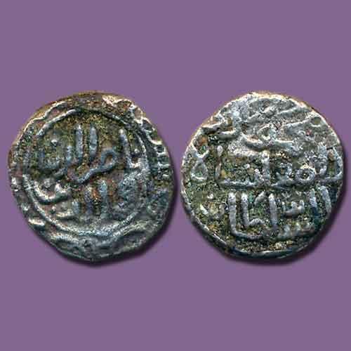 Madurai-Sultanate-Billon-Jital-Sold-For-INR-5,000