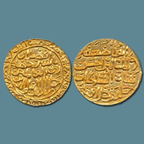 Madurai-Sultanate-Gold-Tanka-Listed-For-INR-7,00,000