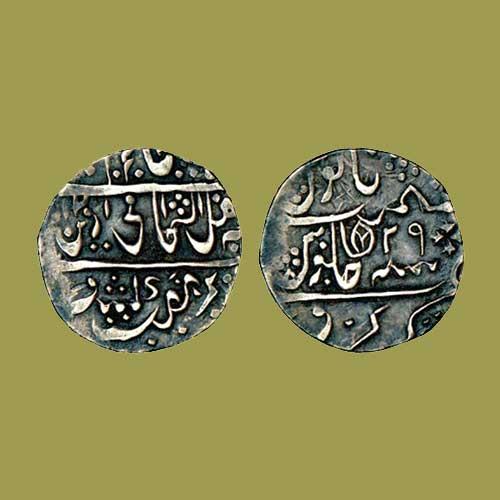 Mahadji-Rao's-silver-half-Rupee-of-Narwar-mint