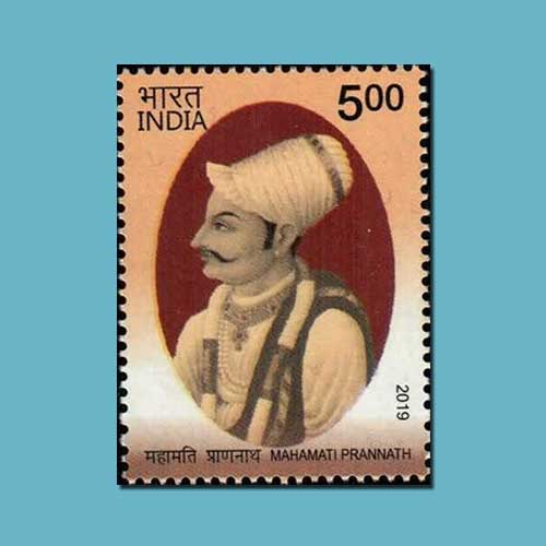 Mahamati-Prannath-featured-on-Indian-stamps-