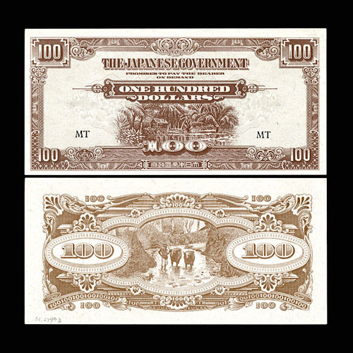 Malaya-100-Dollar-banknote-of-1944