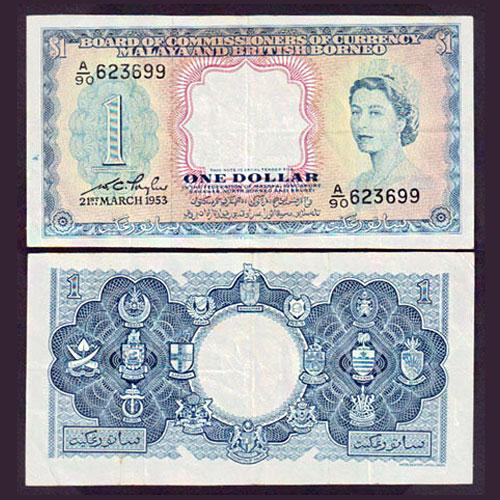 Malaya-and-British-Borneo-1-Dollar-banknote-of-1953