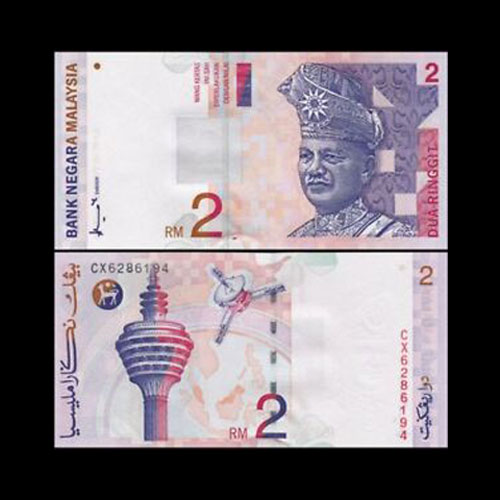 Malaysia-2-Ringgit-banknote-of-1996