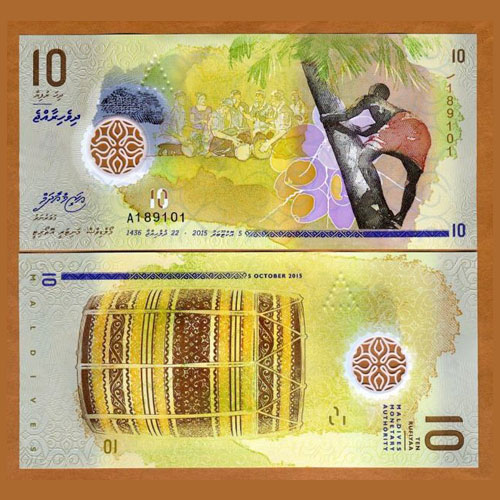 Maldives-10-Rufiyaa-banknote-of-2015