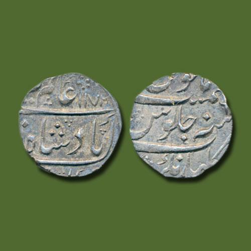 Malhar-Rao-Holkar
