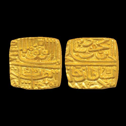 Malwa-Sultan-coin-listed-for-INR-44,000