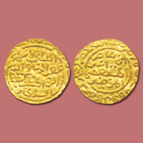 Mamluk-Dynasty-Coin-to-be-listed-For-80,000