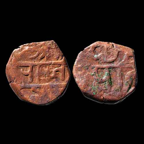 Maratha-Confederacy-Copper-Coin-Listed-For-INR-85,000