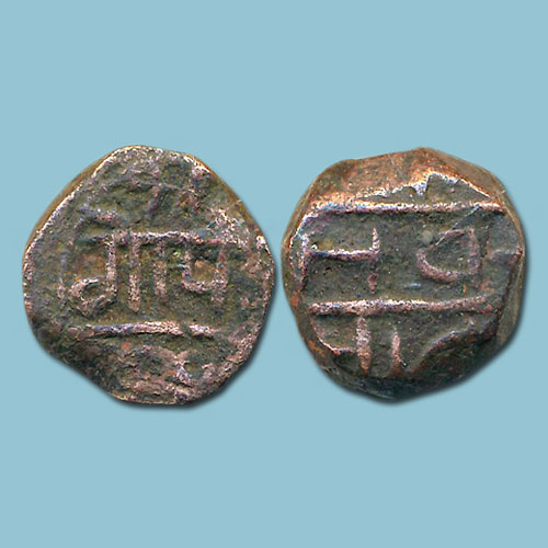 Maratha-mint-Miraj
