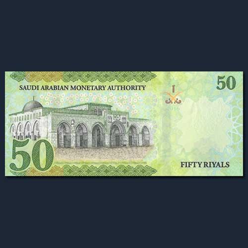 Masjid-e-Aqsa-printed-on-a-Banknote