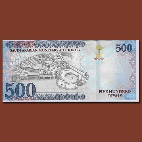 Masjid-e-Haram-printed-on-Banknote