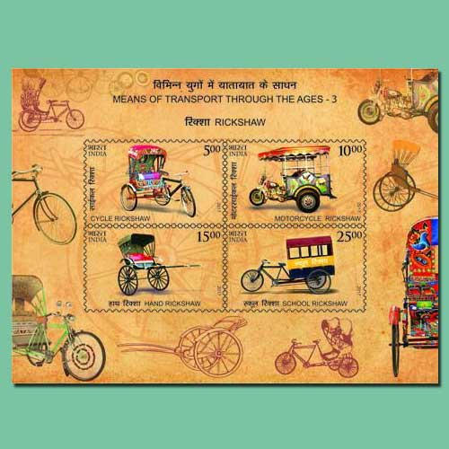 Means-of-transport-through-the-ages-on-stamps---part-III