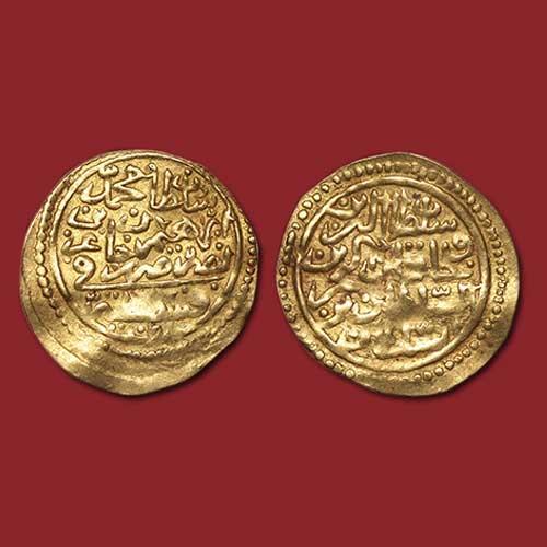 Mehmed-IV-became-Emperor