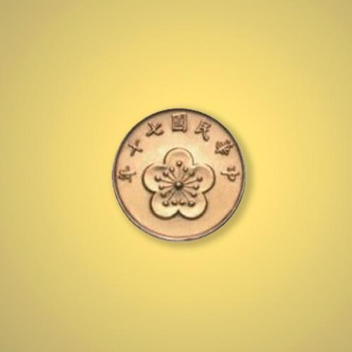Mei-Blossom-on-Taiwan-Dollar