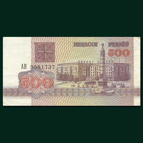 Minsk-Victory-Square-on-Belarus-Banknote