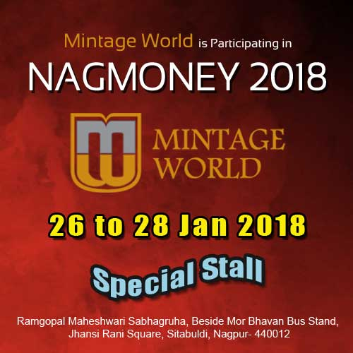 Mintage-World-participating-in-NAGMONEY-2018