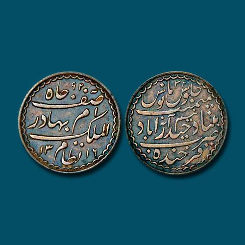 Mir-Mahboob-Ali-Khan-was-born-today