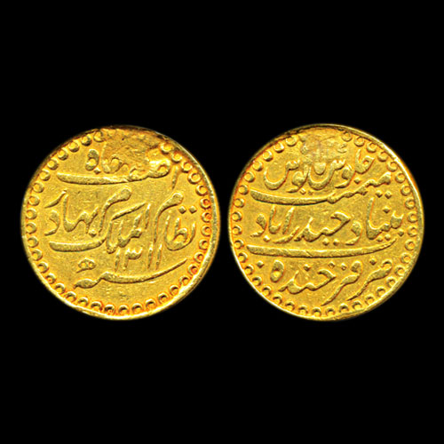 Mir-Mahbub-Ali-Khan-Gold-Ashrafi-Sold-For-INR-61,000