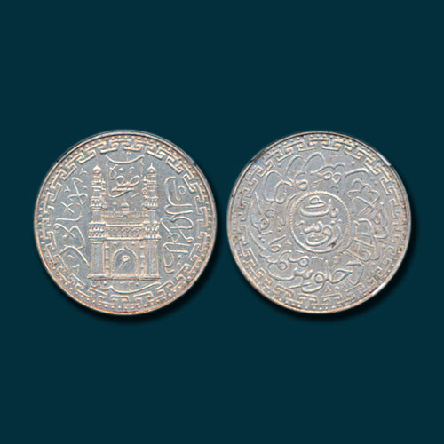 Mir-Mahbub-Ali-Khan-Pattern-Silver-Rupee-Listed-at-Estimated-Price-of-Rs-2,50,000