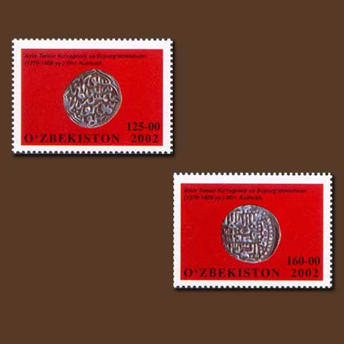 Miri-coin-on-stamp