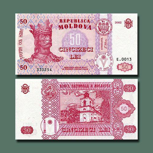 Moldova-50-Lei-banknote-2002