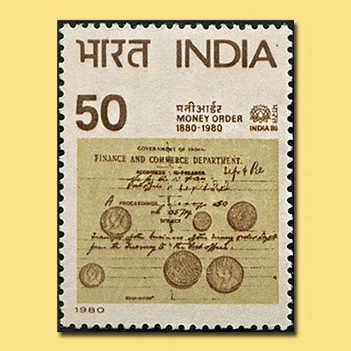 Money-Order-stamp-of-International-Stamp-Exhibition-1980