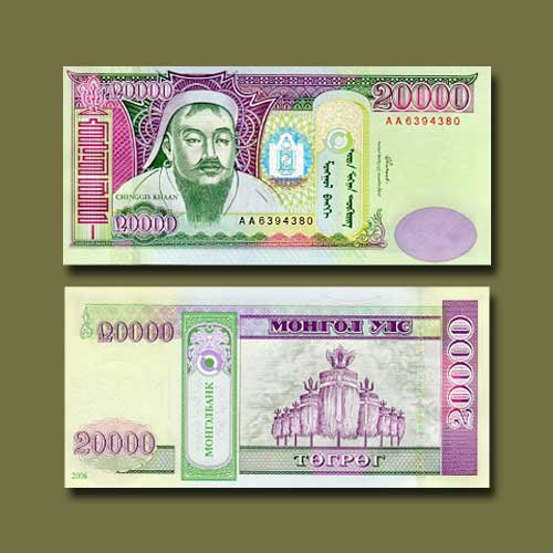 Mongolia-20000-Togrog-banknote-of-2006