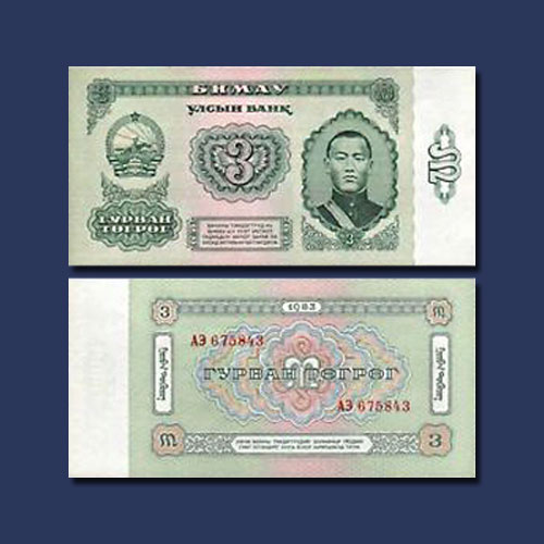 Mongolia-3-Togrog-banknote-of-1983