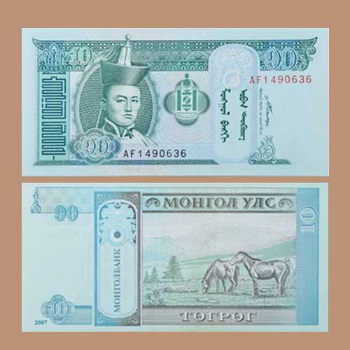 Mongolian-Ten-Togrog-banknote-of-2002