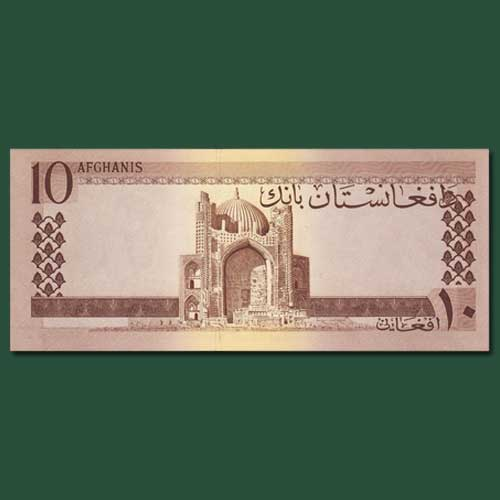 Mosque-of-Khwajeh-Mohammad-Abu-Nasr-Parsa-on-Afghan-Banknote
