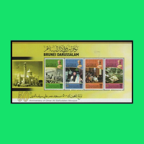 Mosques-on-the-Stamps