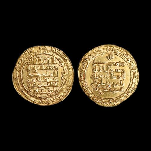 Mu'ayyad-al-Dawla-of-Buyid-dynasty